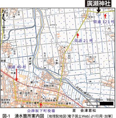 図1 湧水箇所案内図