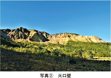写真2 火山壁