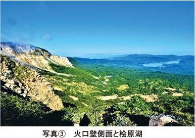 写真3 火山壁側面と檜原湖