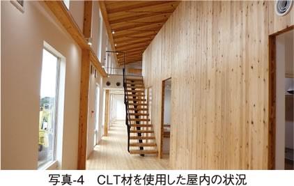 写真-4 CLT材を使用した屋内の状況