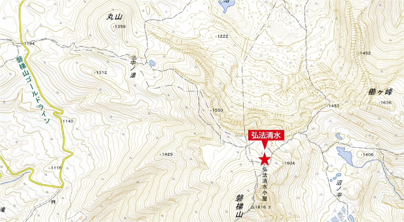弘法清水・磐梯山山頂への案内 (八方台登山口コース)