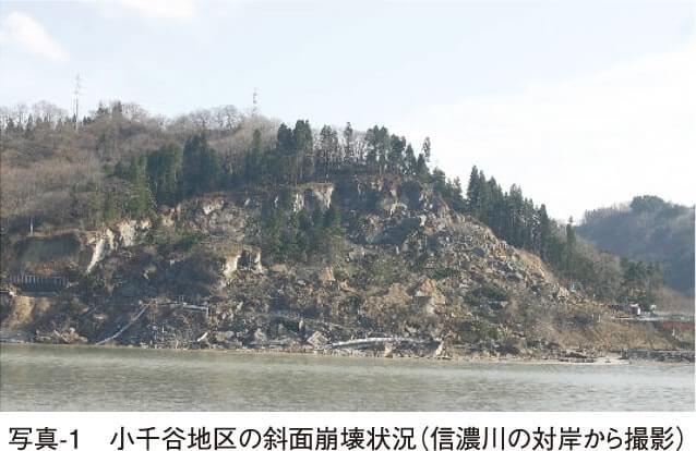 写真-1 小千谷地区の斜面崩壊状況(信濃川の対岸から撮影)