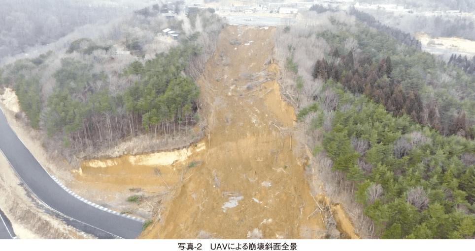 写真2 UAVによる崩壞斜面全景