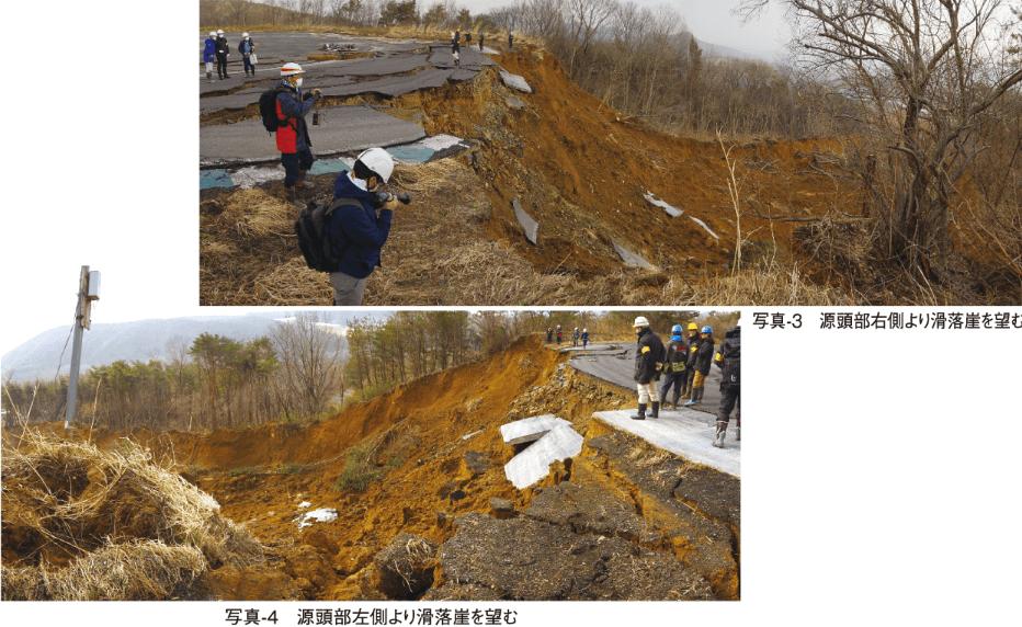 写真-3 源頭部右側より滑落崖を望む 写真-4 源頭部左側より滑落崖を望む