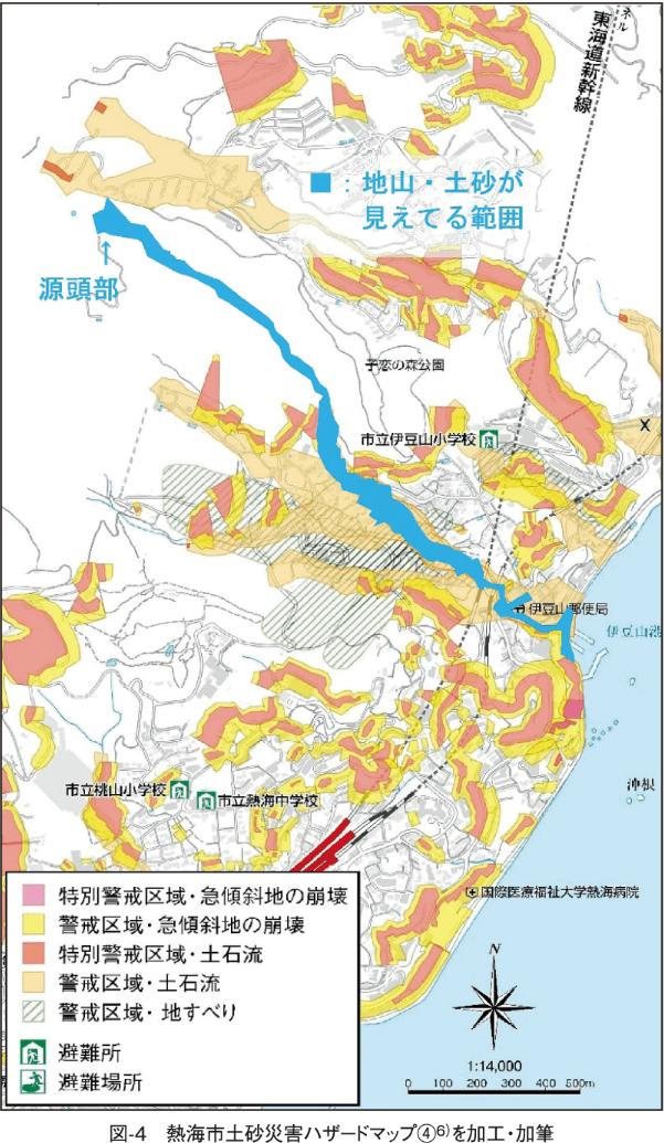 図-4 熱海市土砂災害ハザードマップ④6)を加工・加筆